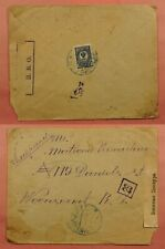 DR WHO 1917 RUSSIA WWI CENSOR  146273