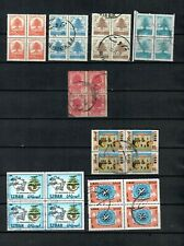 LEBANON LIBAN Postal USED block x 4 STAMPS LOT (Leb 1020)