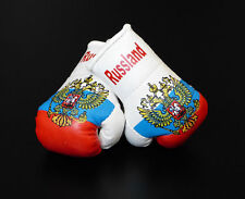 Mini Boxhandschuhe Russland z.B. Auto Innenspiegel Kunstleder Geschenk