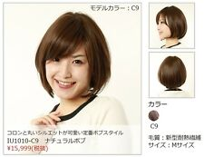Medical Grade Hair Wig Natural Bob Style Dark Brown Color Japan