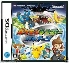 Used DS Pokemon Ranger: Batonnage  NINTENDO JAPANESE IMPORT