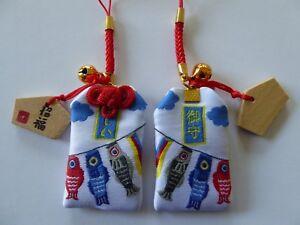 "1 Pc. Japanese Amulet ""TANOSHII"" Happy Omamori Good Luck Charm Accessory"