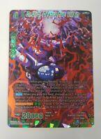 Dr. Uiro, Destructive Villain - Dragon Ball Super CCG NM/M BT8-130 IVR