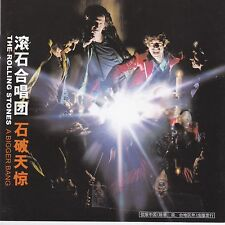 The Rolling Stones-A Bigger Bang CD / Remastered Album NEW AND SEALED- IMPORTED