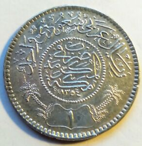 AH1354 (1935) Saudi Arabia 1 Riyal • 91.7% Silver Crown • UNC