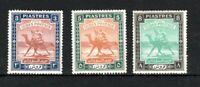 Sudan 1941 3p, 5p and 8p Arab Postman MH