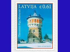 2019 Latvia Lettland Lettonie Latvian arhitekture - water tover MNH