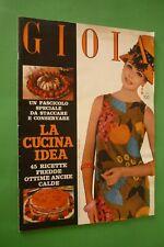 Joy 1963 Virna Lisi + Maria Beatrice Savoie + Amedeo Nazzari + Henry Ford II + A