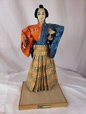 "Vintage Japanese  Doll 17""  Silk Kimono Kyugetsu Dolls"