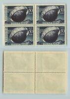 Russia USSR 1949 SC 1393 MNH . rta7639