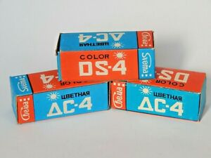 Film expired 120 LOT SVEMA Color Negative DS-4 Lomography USSR ART photo