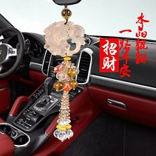 Glass Pixiu Car Hanging Ornament Pendant Car Interior Decor Accessories