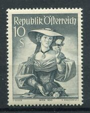 Austria 1948 Stamp Of Series Costumes Regional MNH Unified 754A