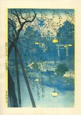 Japanese reproduction Woodblock Print Misty Evening By Kasamatsu atsakingos 65