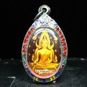 Locket pra putta chinnarat Wat Phra Si Rattana Mahathat ,Thai Amulet Powerful 2