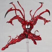 Kaiyodo figure complex AMAZING YAMAGUCHI Carnage No.008 Revoltech JAPAN OFFICIAL