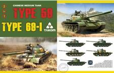 Takom 1:35 Chinese Medium Tank Type 59/69-1 (2 in 1) - Plastic Model Kit #2069