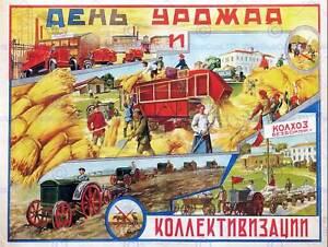 PROPAGANDA COMMUNISM AGRICULTURE RURAL FARMING SOVIET UNIONAD POSTER ART 2039PY
