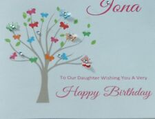 Personalised Female Birthday Card - Daughter Mum Sister Aunt Niece Grandmother