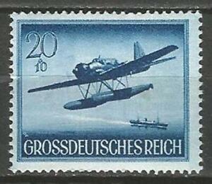 Germany (Third Reich) 1944 MNH - WWII Heroes Day Arado Seaplane Mi-882 SG-870