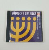 Judische Gesange Jewish Chants and Songs CD 2006 Berlin Classics