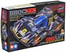 Tamiya Full Cowl Mini 4wd Series No.14 Brocken Giganto Black Special Japan
