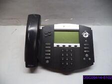 Qty9 Polycom Soundpoint Digital Telephone No Standscords Ip550 2201 12550 001