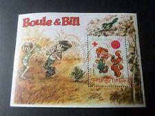FRANCE 2002, BLOC timbre n° 46, BOULE et BILL FETE du TIMBRE, neuF**, COMICS MNH