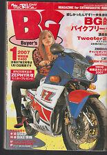 Mr Bike Buyer's Guide January 2007 Japanese Motorcycle Magazine Honda VF1000R