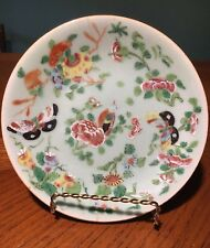 Vintage Hand Painted  Plate Garden Floral