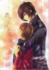 Hakuoki: Demon of the Fleeting Blossom Doujinshi Saito x Chizuru At Your Side co