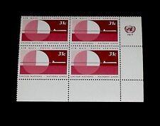 U.N. 1977,New York #C23, Airmail Issue, Mnh, Insc. Blk/4, Nice! Lqqk!