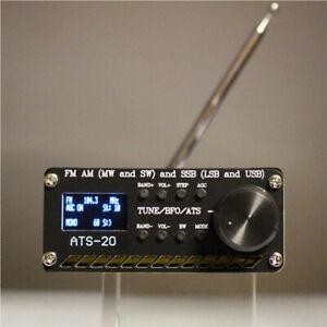 SI4732 Full Band Radio Receiver with Shell Antenna FM AM (MW SW) SSB