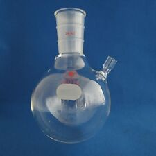 Ace Glass 250mL Round Flask 24/40 & Septum Inlet