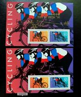 1996 US Stamps SC#3119  & 3119 Overprinted in Gold fro the tour of China '96'