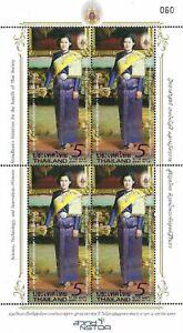 2015 Princess Maha Chakri Sirindhorn's 60th Birthday B4 - NSTDA