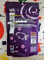 Saki-hikari fancy goldfish sinking pellet baby stick 200 g for color JAPAN F/S