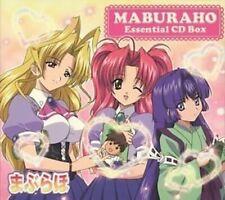 Maburaho Essential CD Box (5-CD) (2006) - VERY GOOD - SHIP FREE!