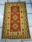 Vintage Handmade Traditional Oriental Red Beige Green Kilim Rug Carpet 180x110cm
