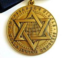 Edgar Bronfman Sr. President of World Jewish Congress Official medal Judaica RAR