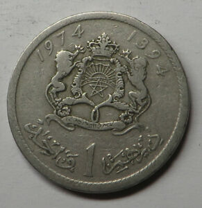 Morocco Dirham AH1394-1974 Copper-Nickel Y#63