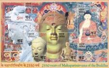 """India """"GAUTAM BUDDHA ~ 2550 YEARS OF MAHAPARINIRVANA OF BUDDHA"""" MNH MS 2007 !"""