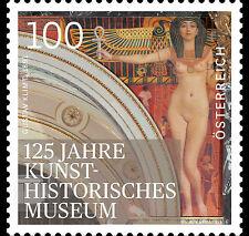 *GUSTAV KLIMT* 2016 EGYPT CONNECTION MUSEUM FRESCO MNH