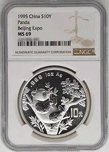 NGC MS69 1995 China 10YUAN silver coin Beijing Expo panda silver coin 1oz