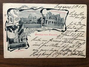 STRAITS SETTLEMENTS SINGAPORE OLD POSTCARD POLICE COURTS BANK TO GERMANY 1901 !!