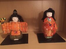 Antique Japanese Boy And Girl Dolls
