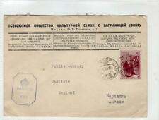 RUSSIA: 1941 cover to England with British censor mark (C48905)