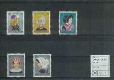 Nederland Postfris 1960 MNH 747-751 - Kinderzegels