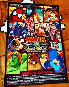 Marvel Vs Capcom EX PSX advertisement (JPN) Poster, 13 X 19