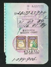 Indonesia 2 Revenue Stamps on Used Passport Visas Page 1984